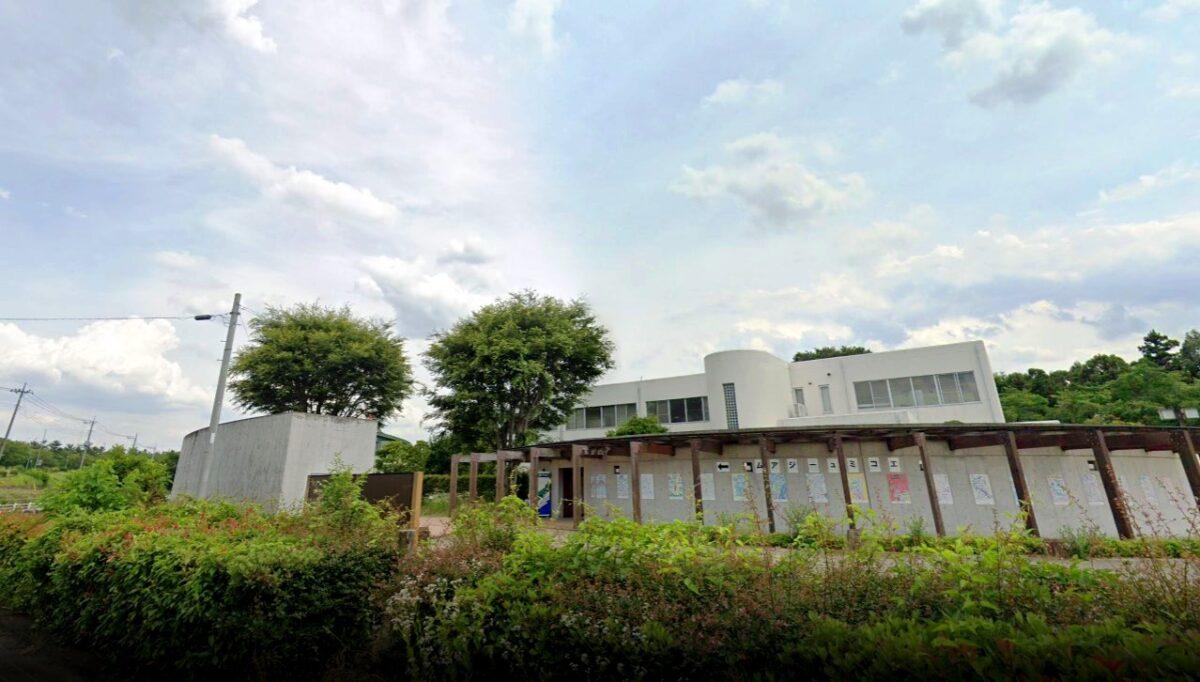 滑川町エコミュージアムセンター(滑川町)