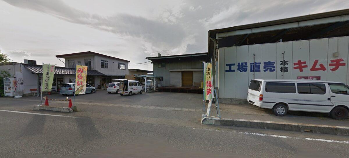 ヤマニ食品株式会社 工場直売所